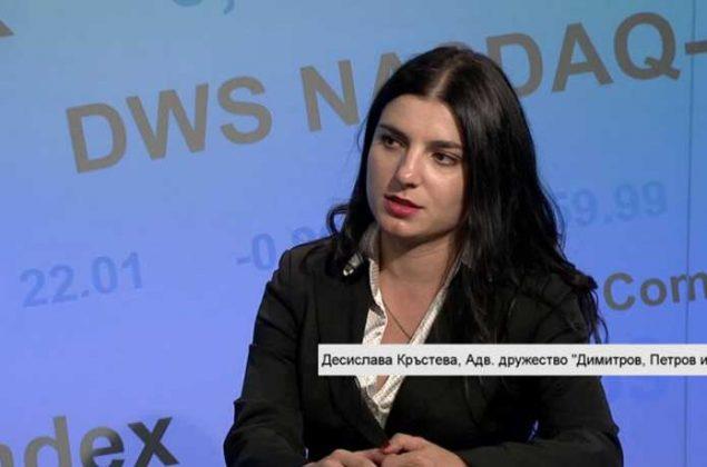 Адв. Десислава Кръстева: Бутафория, държавата глобява сама себе си в случая с НАП
