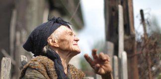 България – страната на излишните хора