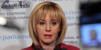 Мая Манолова: Управлението на София е задкулисно, обрасло в корупция