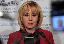Манолова: Не ме е страх от вас, г-н Борисов! Вас ви е страх – можеше да загубите София, а утре-България