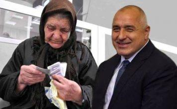 Гърция отпуска по 700 евро за безработни и хора с ниски доходи за Коледа