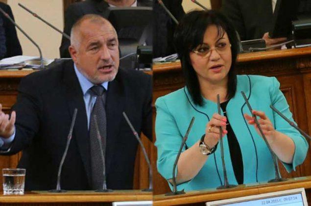 Нинова изригна срещу Борисов: Дишаме рак. Пием отрова. Не министрите, той лично носи отговорност