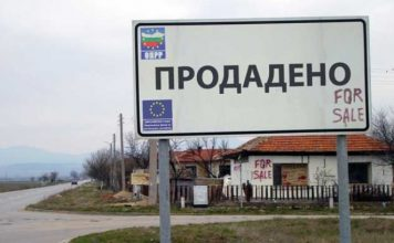 Как системата изведе милиони българи от България и защо?