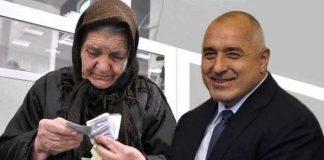 В коя България живеят ГЕРБ? Имало рекордна заетост, заплатите и пенсиите нараствали