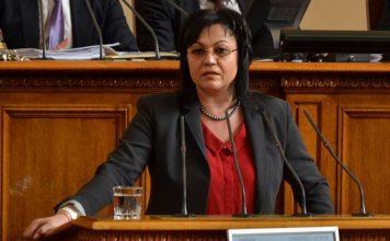 Нинова: Близо 7 млн. българи плащат за некомпетентното управление на ВиК, цари хаос и корупция