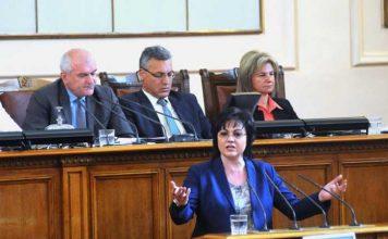 Нинова: Управляващите предлагат геноцид за близо 2 милиона българи