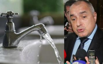 Господа управляващи, защо кубик вода в Гърция е 70 стотинки, а у нас 3 лева? И защо там няма режим?