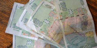 Реални заплати по 700-800 лв.! Каква е тази измама със средна заплата над 1000 лв.?