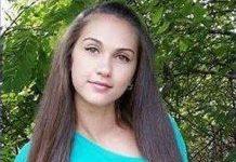 Андрея Руменова е убитата ученичка, била е изнасилена!