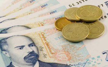 Да ни е честито! ЕС сваля 135 лева от минималната ни заплата