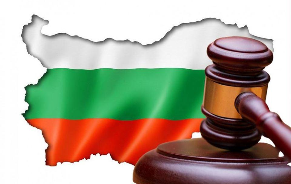 Чудо! Най-после осъдиха Български политик за кражба!