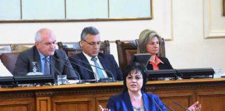 Корнелия Нинова: Борисов ни връща в Средновековието, управлява с глашатаи