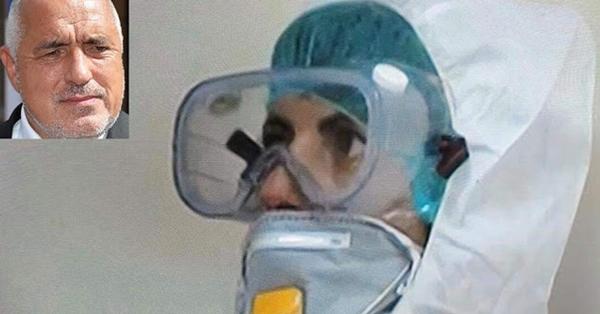 Гербер бори коронавируса – със строителни очила и носа навън