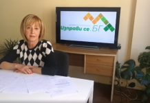 Мая Манолова пак ги захапа за цените на тока!