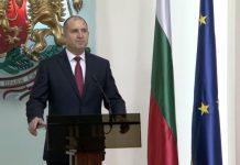 Президентът: Решенията за националната сигурност не трябва да са единствено в ръцете на политици (ВИДЕО)
