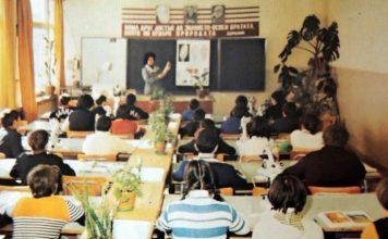 Когато учителката я нямаше, чистачката даваше задачите в клас. Спомените на един ученик през 70-те