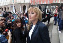 Къде е Мая Манолова?