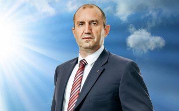 Честит рожден ден на президента Румен Радев