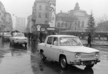 Архивите разказват: Как България стана соцпроизводителят на западни коли