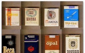 Разказ за цигарите от едно време, когато опаковките бяха семпли и стилни