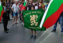 Галъп: 62% от българите искат съд за правителството