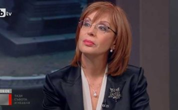 Румяна Ченалова: Борисов не подава оставка, защото се страхува!