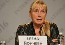 Йончева пита Борисов покрил ли се е от разговор с европейските депутати