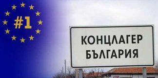World Population Review за 2020 г.: България е Номер 1 по смъртност в света