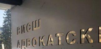Висшият адвокатски съвет разгроми проекта на ГЕРБ за промени в конституцията