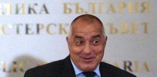 """""""Дойче веле"""": Скандалите по време на управлението на Борисов не бяха истински разследвани, а замазвани по престъпен начин"""