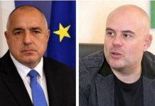Версия: Борисов подава оставка на 4-ти, спасява резила от дебата в Брюксел на 5 октомври