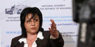 Нинова: За 10 г. управление Борисов е взел 30 млрд. лева заеми, а качеството на живота пада