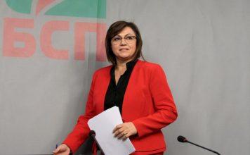 Нинова: Направихме промяна в партията, предстои промяна в държавата