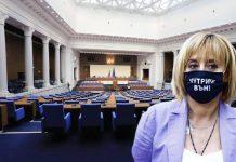 Мая Манолова: Аз не съм като тях!