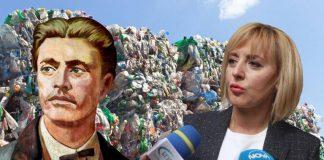 Мая Манолова за чиста и свята република!