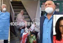 Генка Шикерова: Как се лекува кметът на Пловдив и как се оставят безпомощни хора да умрат