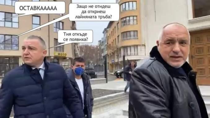 Борисов е обикновен страхливец, карикатура на изградения преди години мачовски образ