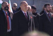Радев на Шипка: Властта отново се опита да постави под карантина националната ни памет!