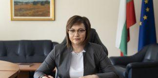 Корнелия Нинова благодари на социалистите за работата по кампанията