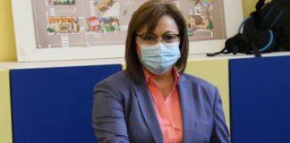 Корнелия Нинова: Моментът е решаващ за България, излезте и гласувайте