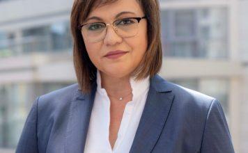 Нинова подкрепи думите на Радев: Моментът е важен и масовото гласуване е ключово за промяната