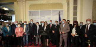 """Корнелия Нинова: """"Има такъв народ"""", ГЕРБ, ДПС и """"Да, България"""" опропастиха преизчисляването на пенсиите"""
