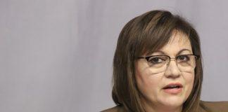 Нинова също изригна срещу Борисов: Всеки ден протакане ви осигурява време да се окопаете още във властта