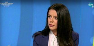Петя Михалевска: Нинова даде път на едно ново поколение в БСП. С нея ще постигнем по-добри резултати