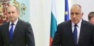 Прочетете посланията на Радев и Борисов за днешния празник – изводите са ваши