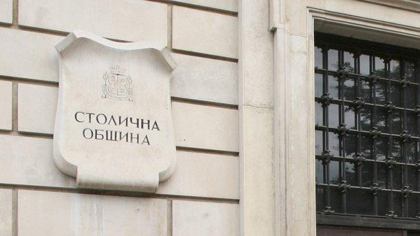 Общинските съветници от БСП заявиха, че няма да подкрепят столичния бюджет
