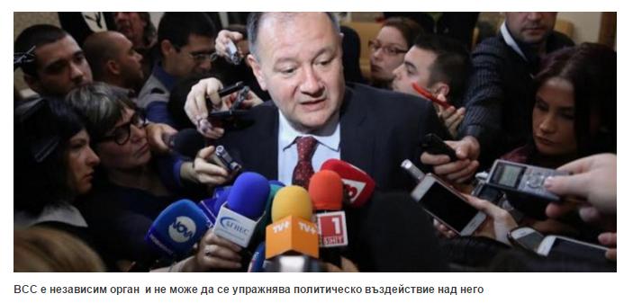 Михаил Миков: Декларациите за ВСС са груба намеса в независимата съдебна власт