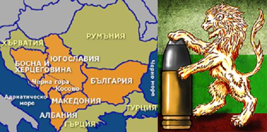 Експерт: Балканите може да запалят нова война
