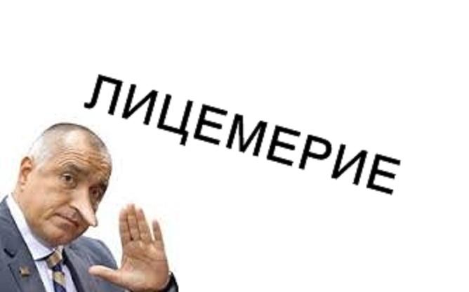 """Борисов: Ако не ни бяха спретнали пуча през 2013г., """"Южен поток"""" щеше вече да се строи"""