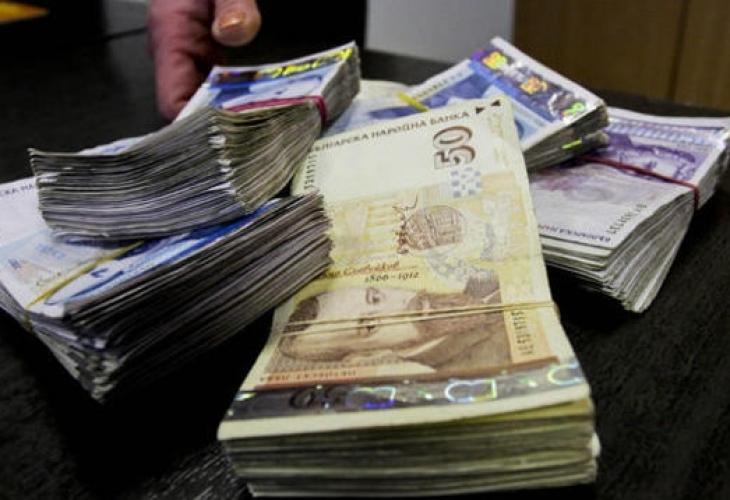 Важно съобщение за парите ни!